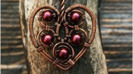 Кулон Сердце Бордо