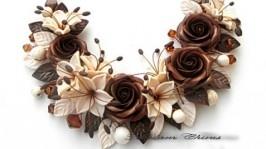 Колье Шоколадный десерт с лилиями