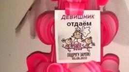 Свеча резная девичник №634