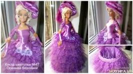 Кукла шкатулка (под заказ) №47