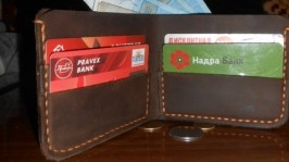 Бумажник-мини