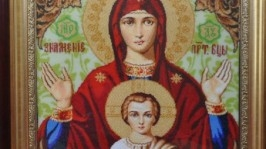 Икона Богородица Знамение