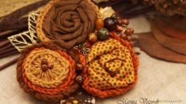 Брошь Охра ноября. Текстильная брошка, из ткани, осенняя, коричневый