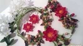 Комплект украшений Цветочная поляна