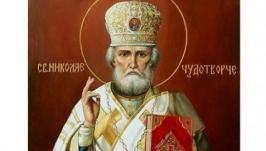 Алмазная мозаика - Полная выкладка - Св. Николай Чудотворец