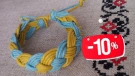 Плетений браслет Україна