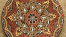тарілка декоративна «Танок Сонця»
