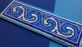 Закладка для книги Магия синего