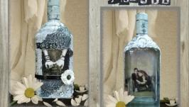 Бутылка в подарок Про любофф)))