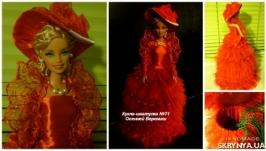 Лялька шкатулка №71 подарунок на весілля або день народження