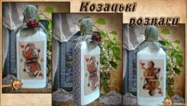 Украинский сувенир, подарок в украинском стиле, бутылка Козацькі розваги