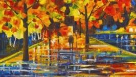Осенняя алея.