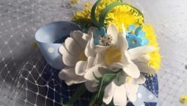 Шляпка-вуалетка Солнечная полянка