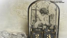 Вечный календарь Маленькая модница