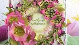 Листівка Квіткова феєрія