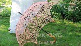 Зонтик ручной работы Персиковый