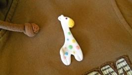 Брошка Зефирный жирафик