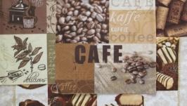 Салфетки для декупажа кухонно-кофейной тематики, набор