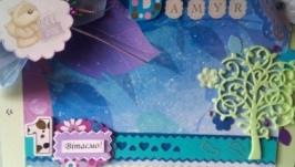 Листівка вітальна до дня народження