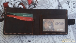 Бумажник ′Волна′