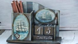 Вечный календарь со стаканом для канцелярии ′Морская рапсодия′