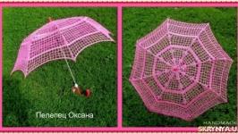 Детский зонт.