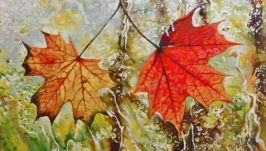 ′Осенняя близость′