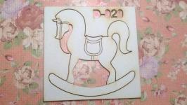 Чипборд ′Лошадка-качалка′