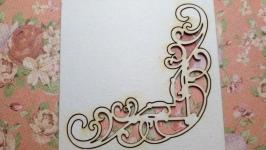 Чипборд ′Уголок №12′
