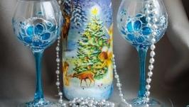 Новогоднее шампанское и 2 бокала ′Новогодняя ночь′