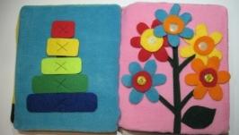 Развивающая книга из ткани