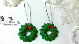 Сережки ′Рождественские веночки′