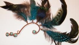 Кафф из меди, перьев и бирюзы Валькирия