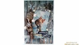 Открытка новогодняя ′Котяра))′ Подарок на новый год
