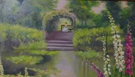 Картина ′У пруда′