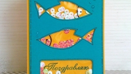 Открытка ′Рыбки′