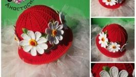 Шляпка ′Ромашка′ весёлая :)