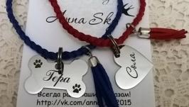 Адресник для собаки (адресатник, жетон)