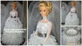 Кукла шкатулка №94 Невеста