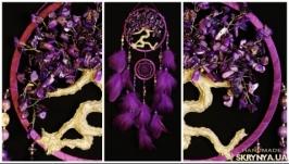Violet Dream Catcher Tree of life Dreamcatcher amethyst nacre