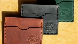Кожаный мини-кошелек картхолдер ручной работы