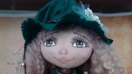 Кукла Гермина