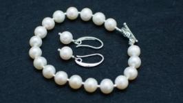′Морські перли′, комплект.