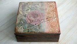Скринька Рожева хмарка