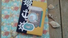 Мамин дневник ′Басик′