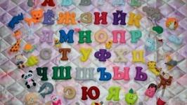 ′Алфавит′ (объёмный)