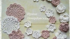 Набор цветов для рукоделия, 20шт