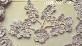 Набор цветов для рукоделия, лен, 20шт