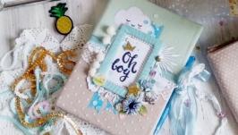 Мамин дневник для мальчика Babybook