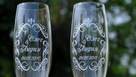 Свадебные бокалы с гравировкой  для шампанского (Bohemia).